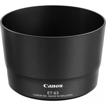Бленда Canon ET-63 для 55-250mm f/4-5.6 IS STM (дубликат)