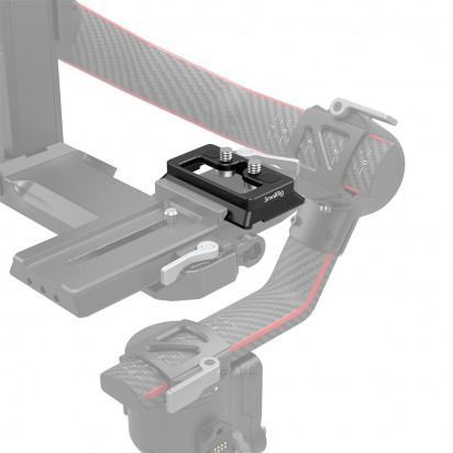 Площадка SmallRig Arca-Type Quick Release Plate for DJI RS 2 and RSC 2 Gimbal 3154